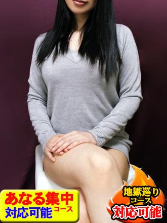 要(かなめ)