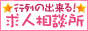 http://xn--luq188o.kanagawa.jp/