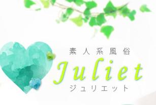 大宮デリヘル 人気の素人系風俗【ジュリエット大宮】