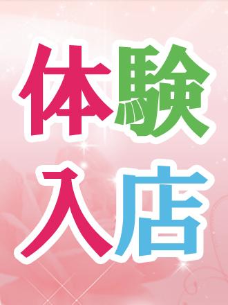 杉咲 あゆみ